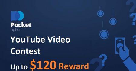 مسابقة فيديو Pocket Option على YouTube - مكافأة تصل إلى 120 دولارًا
