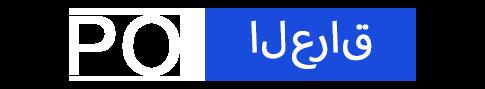 Pocket Option العراق